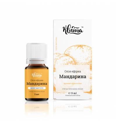 Эфирное масло мандарина, Квита