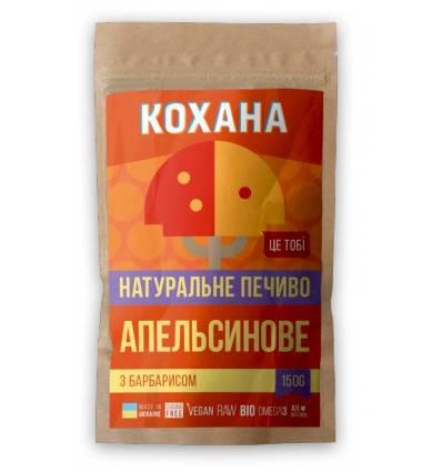 """Печенье """"Апельсиновое"""", Кохана"""