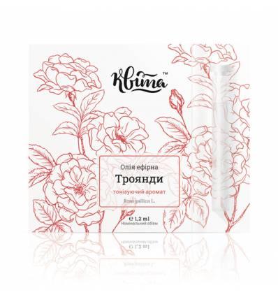 Эфирное масло розы, Квита
