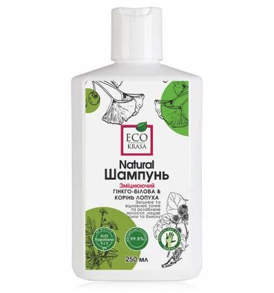 """Шампунь укрепляющий """" Гинкго-билоба и корень лопуха """", EcoKrasa"""