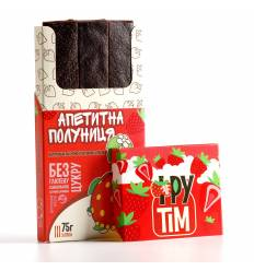 """Натуральные конфеты """"Аппетитная клубника"""", ФруТим"""