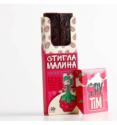 """Натуральные конфеты """"Спелая малина"""", ФруТим"""