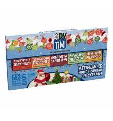 Новогодний подарочный набор конфет ФруТим