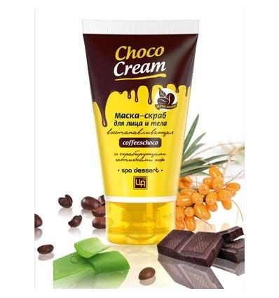 "Маска-скраб для лица и тела ""Choco Cream"", Царство Ароматов"