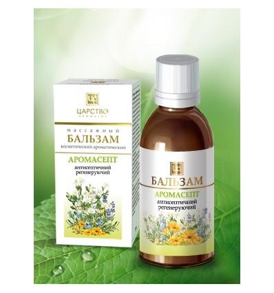 """Бальзам на натуральных и эфирных маслах """"Аромасепт"""", Царство ароматов"""