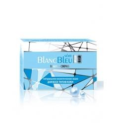 """Мыло-скраб """"Blanc bleu"""", Царство Ароматов"""