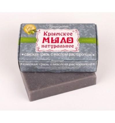 """Крымское мыло """"Сакская грязь с маслом расторопши"""""""